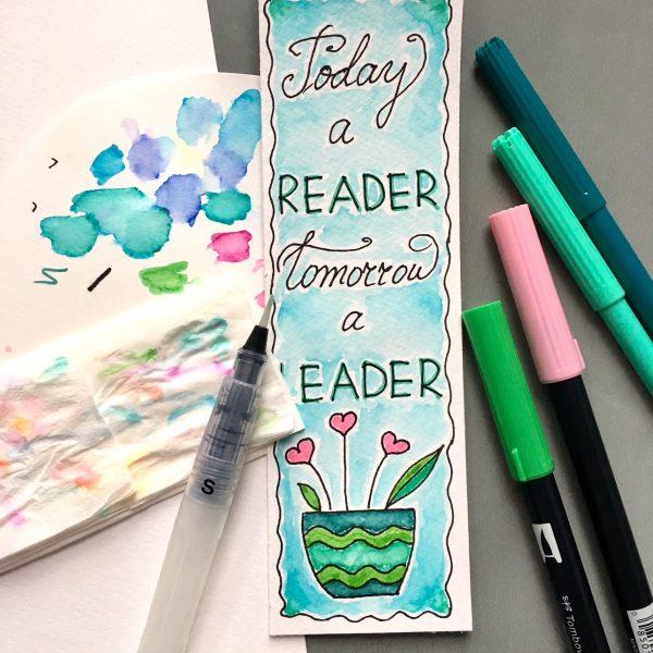 книгоразделител за поощряване на четенето